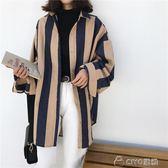 襯衫外套   女裝寬鬆中長粗條紋長袖襯衫韓版學生休閒襯衣上衣薄外套   ciyo黛雅