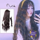 長假髮 u型假髮片女長捲髮大波浪玉米燙長髮直髮隱形無痕網紅可愛一片式 4色