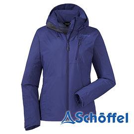 德國 SCHOFFEL 女 防水透氣 多功能連帽外套 深藍 2011072