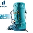 【Deuter 德國 FOX 背包 30+4L《湖藍/藍》】3611121/雙肩後背包/自助旅行/登山/專業輕量透氣背包