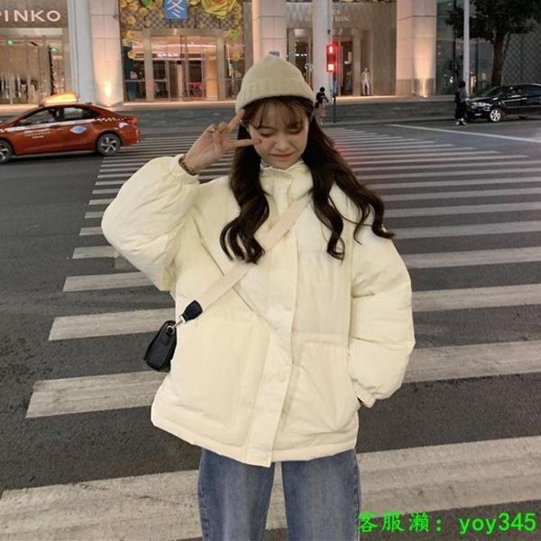 中大尺碼外套 棉服女2020冬季新款韓版寬松連帽加厚保暖上衣面包服棉衣長袖外套