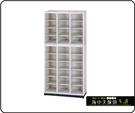 {{ 海中天休閒傢俱廣場 }} F-99 摩登時尚 MC 多功能置物櫃系列   MC-K-340 開放式鞋櫃