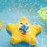 寶寶洗澡玩具男女孩電動噴水八爪魚小輪船嬰兒童浴缸漂浮戲水玩水YYP  時尚教主