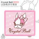 E68精品館 正版 GARMMA Crystal Ball 充電器 狗頭 電源 可收摺式 插頭 座充 豆腐頭 USB充電 通用