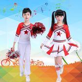 兒童啦啦操演出服啦啦隊錶演服健美操服小學生廣播體操運動會服裝 全館免運