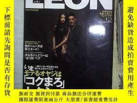 二手書博民逛書店LEON罕見2011 12 日文雜誌 。。Y180897