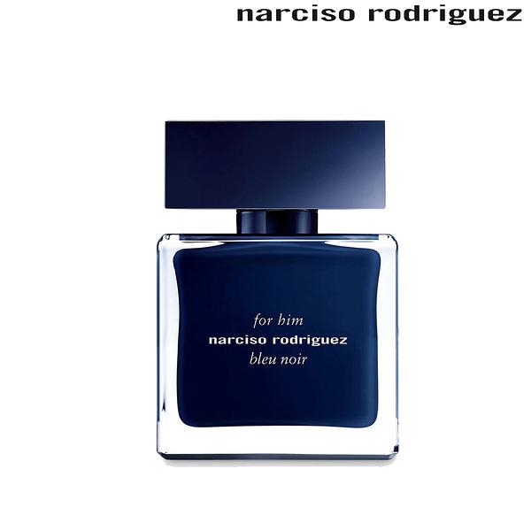 Narciso Rodriguez for him 紳藍男性淡香水 50ml 熱銷男香【SP嚴選家】