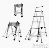 伸縮梯子人字梯家用鋁合金五步加厚摺疊梯多功能升降梯樓梯凳 雙十二全館免運