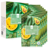 Dr.Hsieh達特醫 潤顏五蔬果元氣面膜8片/盒 ◆86小舖 ◆