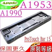 APPLE A1990 A1953 電池(原裝等級)-蘋果 A1990 MID 2018 年, MacBook ProTouch Bar 15 吋