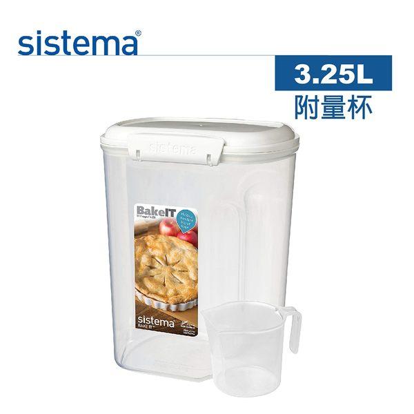 【sistema】紐西蘭進口烘焙扣式保鮮盒(3.25L)