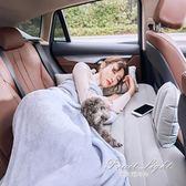 充氣床 車載充氣床汽車用品後排旅行床轎車SUV成人睡墊後座氣墊床車震床 果果輕時尚igo