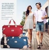 新款手提大容量拉桿包登機旅行箱包男女行李包可折疊防水袋 - 風尚3C