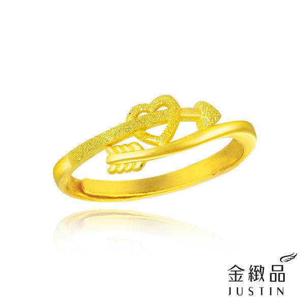 Justin金緻品 黃金戒指 一箭傾心 金飾 9999純金女戒指 穿心 邱比特 愛心