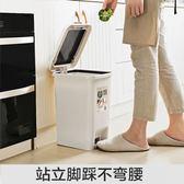 腳踏式垃圾桶有蓋家用客廳臥室衛生間廁所廚房大號腳踩緩降筒帶蓋