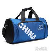 手提旅行包運動包健身包男女登機行李包袋單肩斜挎旅游大容量   莉卡嚴選