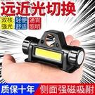 夜釣燈led頭燈強光充電超亮頭戴式長續航夜釣魚多功能C0B工作型小手電筒 快速出貨