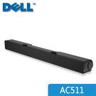 【免運費】DELL 戴爾 AC511 LCD 專用喇叭 / 有限款式適用 (AC-511)