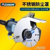 角磨機 加水防塵罩開槽機防塵加水罩180改裝無塵噴水防護罩YYJ 原本良品