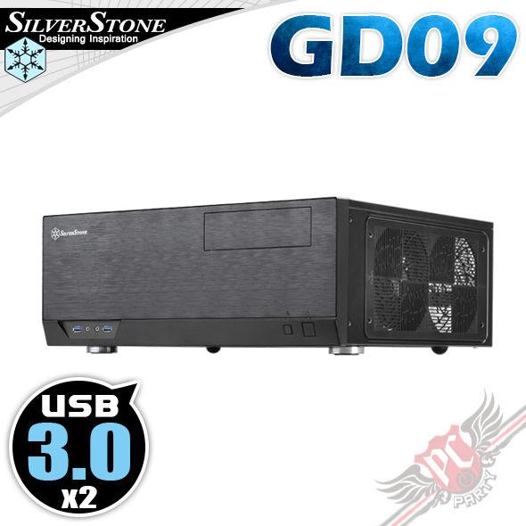 [ PC PARTY ] 銀欣 SilverStone GD09 USB 3.0 HTPC 電腦機殼