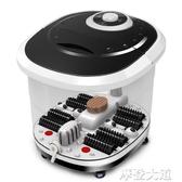 220V ~璐瑤足浴盆洗腳器泡腳全自動電動加熱按摩足療機浴足老人家用恒溫QM『摩登大道』