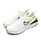 Nike 慢跑鞋 Legend React 2 白 螢光黃 黑 男鞋 運動鞋 【PUMP306】 AT1368-101
