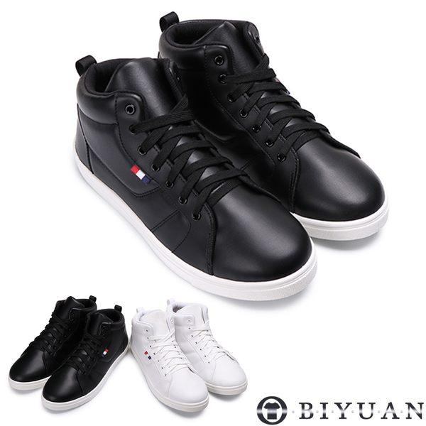 【OBIYUAN】休閒鞋 素面皮質 中筒 MIT手工休閒鞋共2色【Q2AJ20】