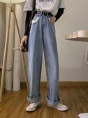 復古港風chic褲子女新款直筒寬鬆顯瘦韓版學生百搭闊腿牛仔褲  喵喵物語