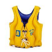 年終大促兒童充氣泳衣背心救生衣游泳圈加厚寶寶小孩游泳輔助浮力馬甲裝備 熊貓本
