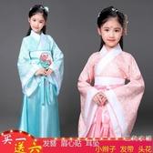 兒童古裝唐裝女童古裝仙女裝表演服古代公主古箏漢服貴妃服裝