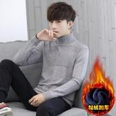 高領毛衣男2020新款秋冬韓版修身打底衫加絨加厚長袖針織毛線衣潮 童趣