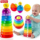 費雪玩具疊疊樂寶寶早教益智玩具嬰兒層層疊彩虹杯禮物K7166 七夕節禮物八八折下殺