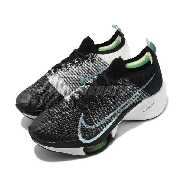 Nike 慢跑鞋 Wmns Air Zoom Tempo Next FK 黑 藍 女鞋 React 泡棉中底 多功能 運動鞋【ACS】 CI9924-001