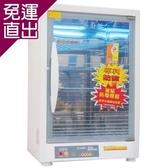 小廚師 奈米光觸媒四層防爆烘碗機TF-979A【免運直出】