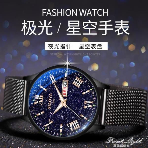 霸氣石英男士手錶男學生潮流全自動機械錶黑科技電子星空防水男錶 果果輕時尚