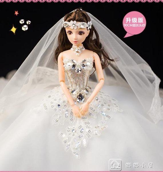 3D真眼婚紗芭比娃娃套裝大拖尾女孩玩具婚禮擺件生日七夕禮物單個 YXS娜娜小屋