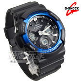G-SHOCK GAS-100B-1A2 指針/數位顯示 強悍太陽能運動休閒錶 男錶 防水手錶 黑X藍框 GAS-100B-1A2DR