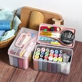 多功能針線盒家用大號便攜式多色線縫補針線包工具收納盒套裝 青木鋪子「快速出貨」