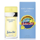 DOLCE & GABBANA Italian Zest 熱情仲夏限量女性淡香水100ml【5295我愛購物】