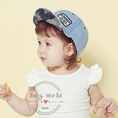 帽子 寶寶 兒童 迷彩 棒球帽 牛仔 遮陽帽 BW