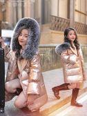 女童羽絨服 女童羽絨服2019新款韓版洋氣冬裝兒童童裝大童冬季大毛領加厚外套 快樂母嬰