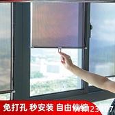 陽臺防曬隔熱遮陽板遮光板遮陽簾伸縮式擋光神器窗戶擋板家用玻璃