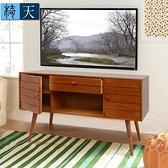 [客尊屋-椅天]Garland葛蘭德一空單抽雙門全實木多媒體收納電視櫃-兩色可選-原木色