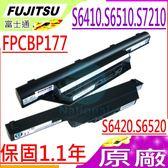 Fujitsu電池-富士(原廠) S6410,S6420,S6510,S6520 S7210,S7211,FPCBP177,FPCBP179 ,FMVNBP160,FMVNBP159A