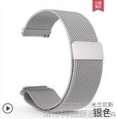 錶帶 三星galaxy watch錶帶 智慧手錶錶帶米蘭尼斯不銹鋼帶20mm/22mm鍊式 城市科技