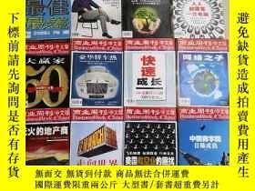 二手書博民逛書店罕見商業周刊中文版2007Y269850
