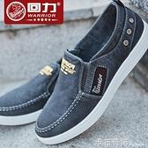休閒鞋男鞋帆布鞋男夏秋季透氣休閒鞋低幫一腳蹬男士板鞋店