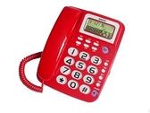 三洋有線電話TEL-991 混色