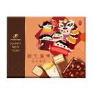 《77》甜心滋味綜合禮盒480g【愛買】