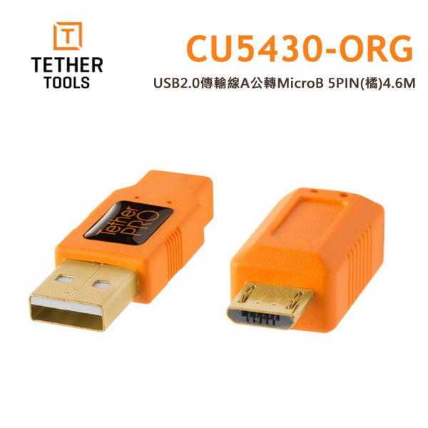 黑熊館 TETHER CU5430-ORG USB2.0 傳輸線 A公轉Micro B 5Pin(橘)4.6M